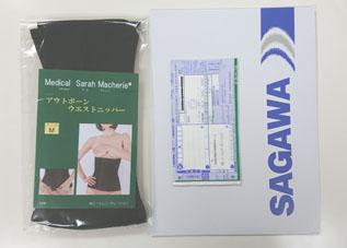 パッケージされた商品と佐川急便の書類ケースの写真